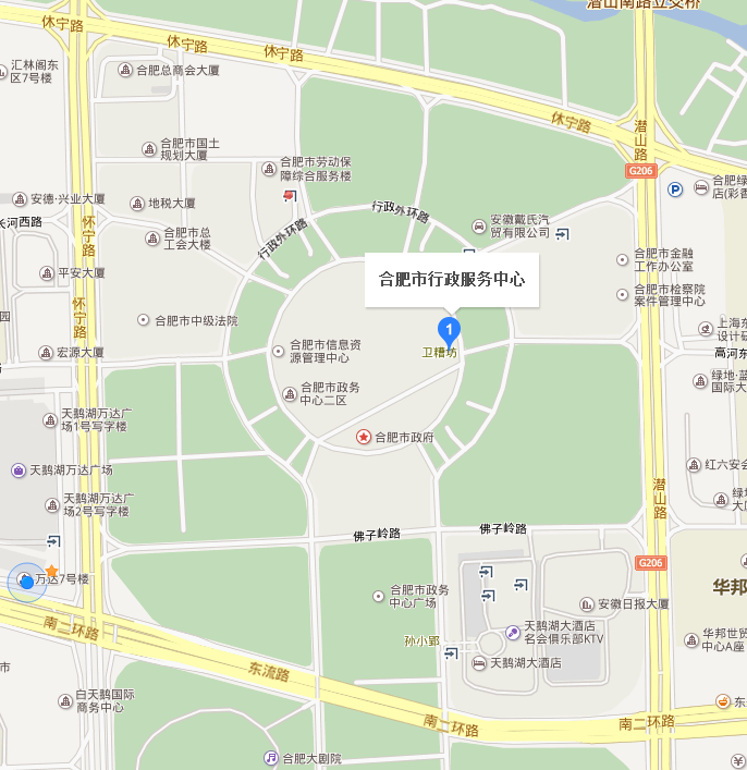 合肥市工商局行政服务中心位置.png
