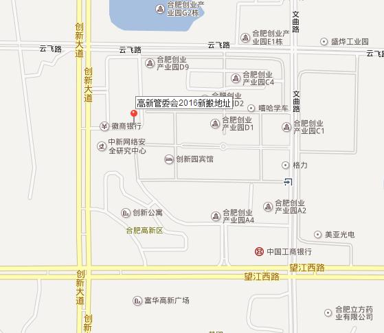 合肥市高新区管委会工商局位置.png