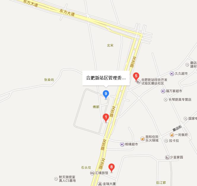 合肥市新站区管委会工商局位置.png