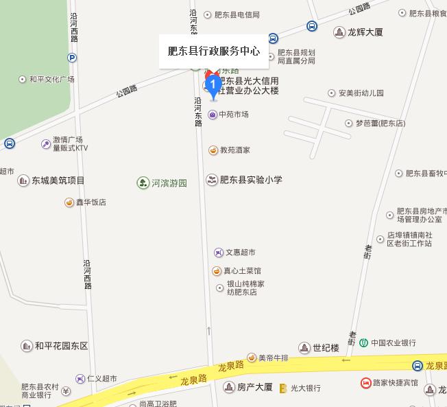 合肥市肥东县工商局行政服务中心位置电话.png