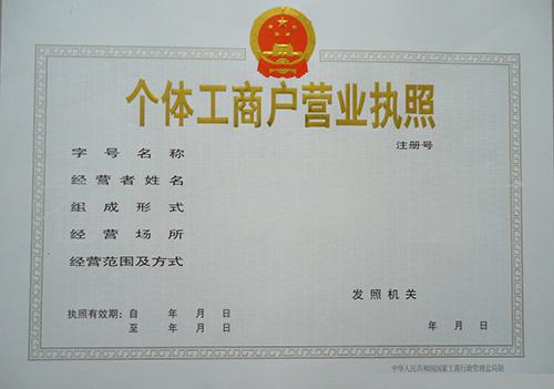 2012052813385647207.jpg
