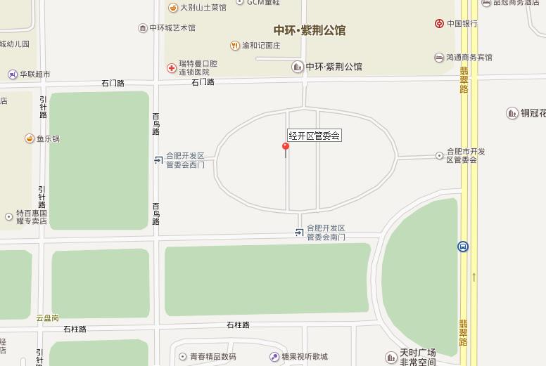 合肥市包河区工商局行政服务中心.png