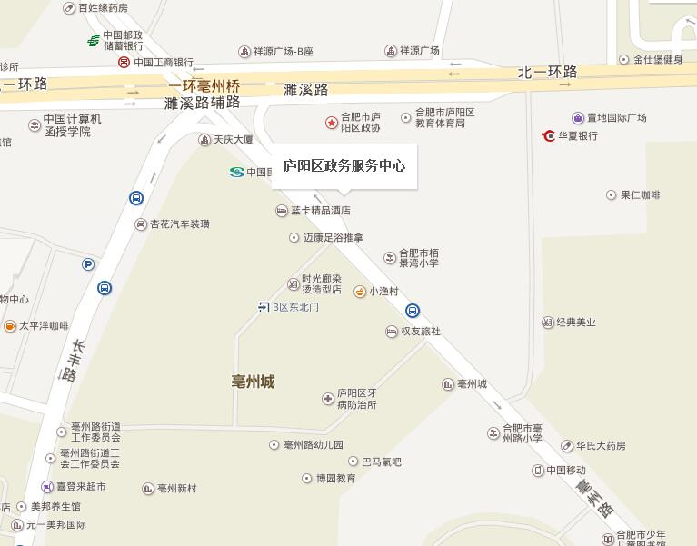 合肥市庐阳区政务服务中心工商局.jpg