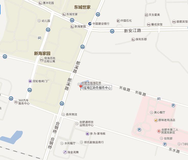 合肥市瑶海区工商局行政服务中心.jpg